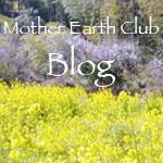 マザーアースクラブの有機栽培メック農園ブログはこちらです。